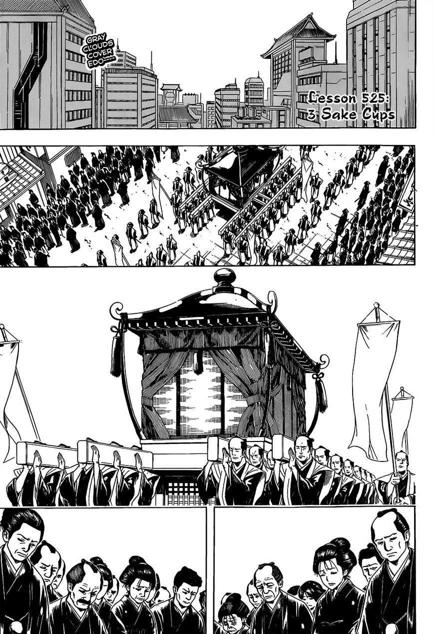 Gintama Chapter 525  Online Free Manga Read Image 4