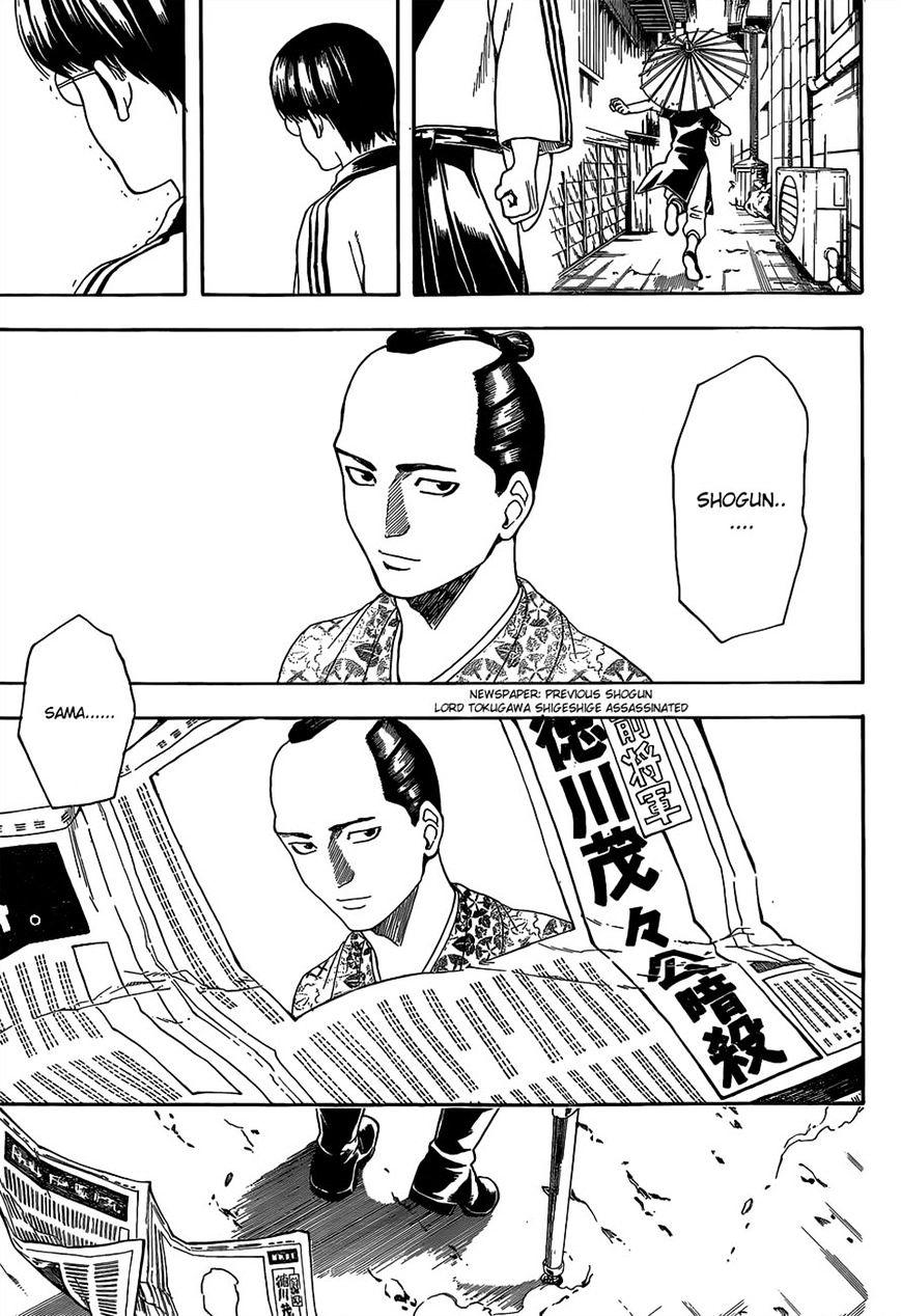 Gintama Chapter 525  Online Free Manga Read Image 6