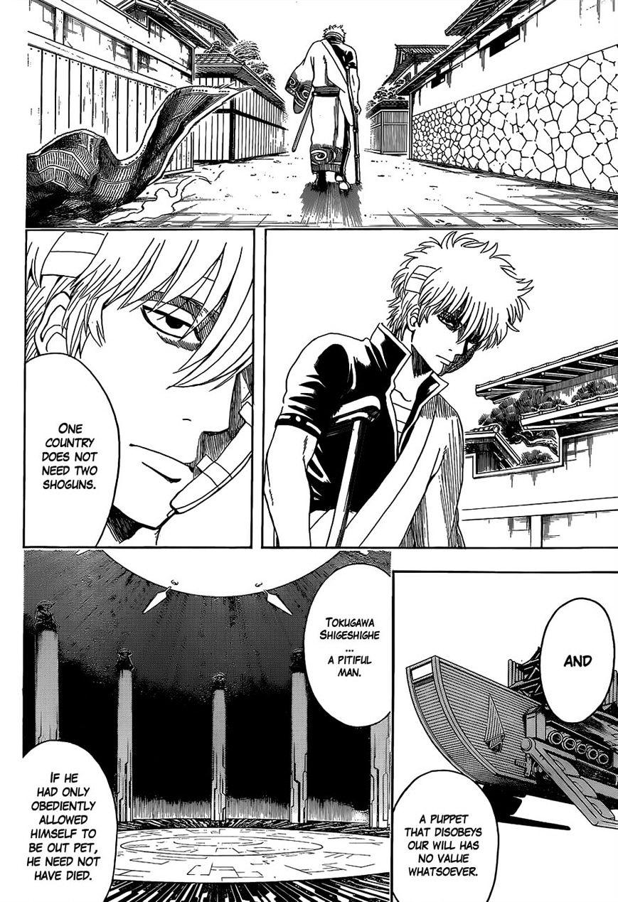 Gintama Chapter 525  Online Free Manga Read Image 7