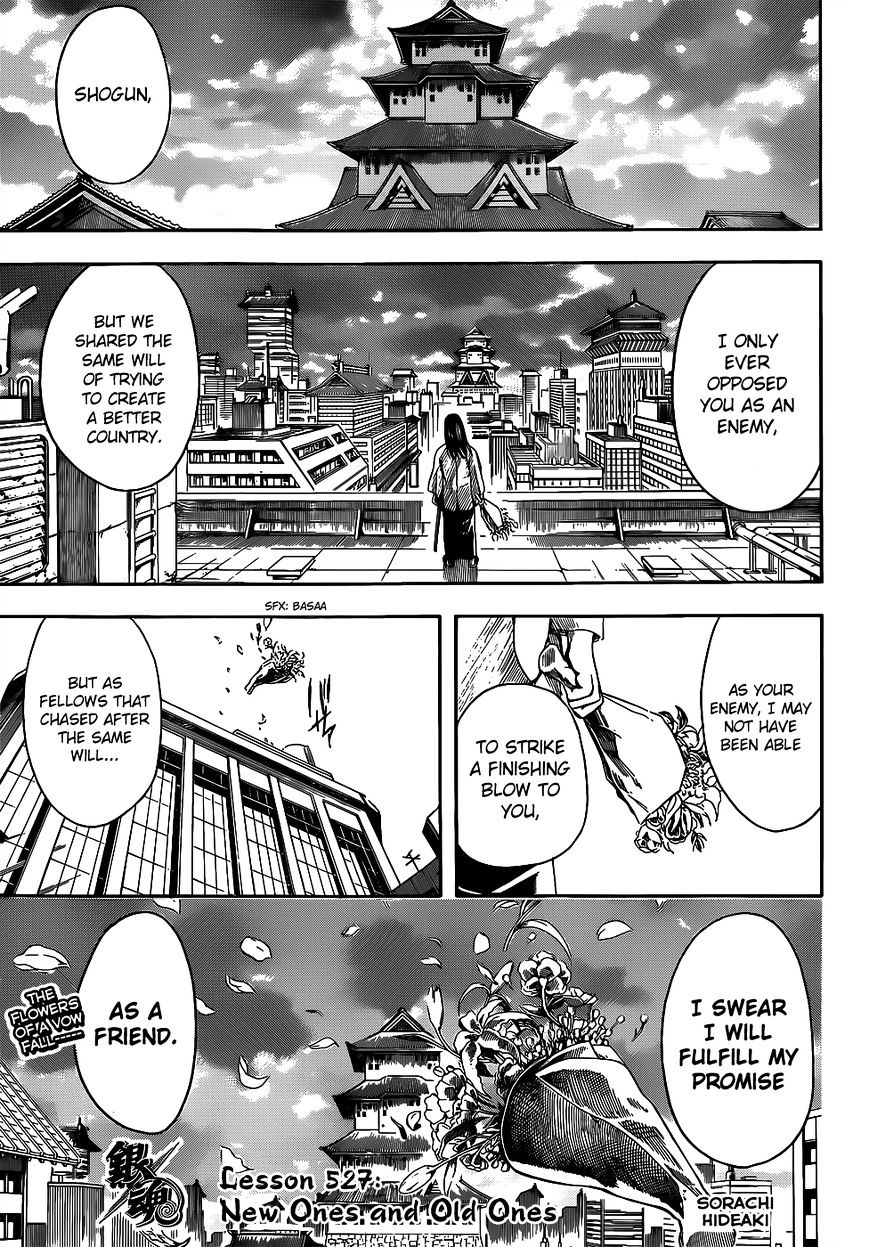 Gintama Chapter 527  Online Free Manga Read Image 1