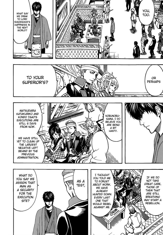 Gintama Chapter 527  Online Free Manga Read Image 12