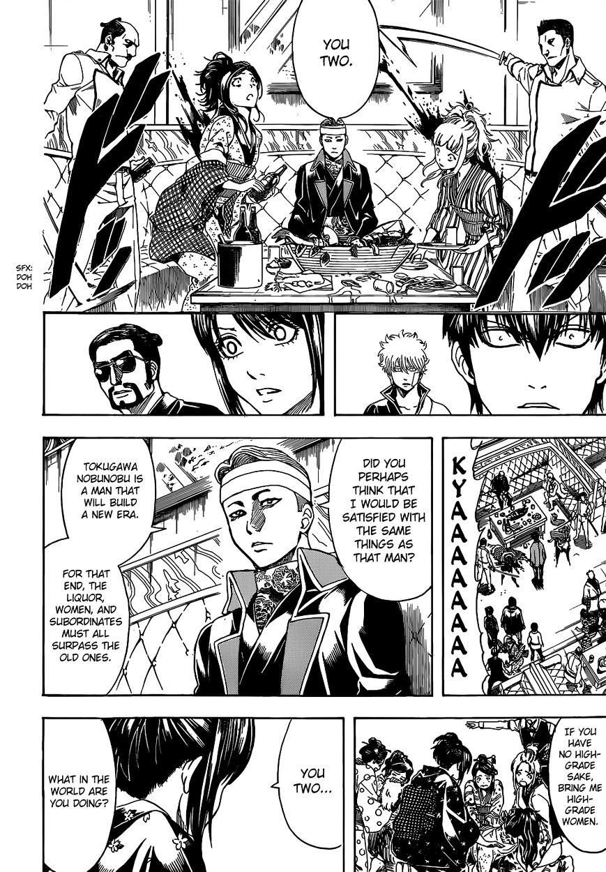 Gintama Chapter 527  Online Free Manga Read Image 14