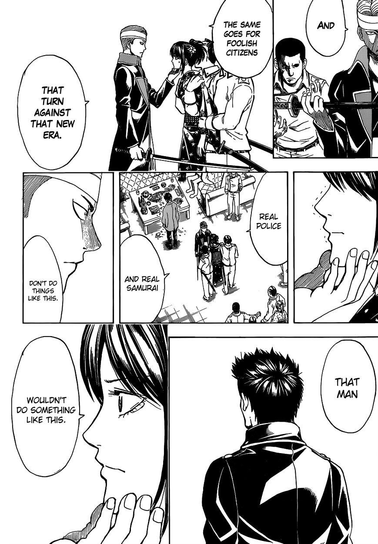 Gintama Chapter 527  Online Free Manga Read Image 16