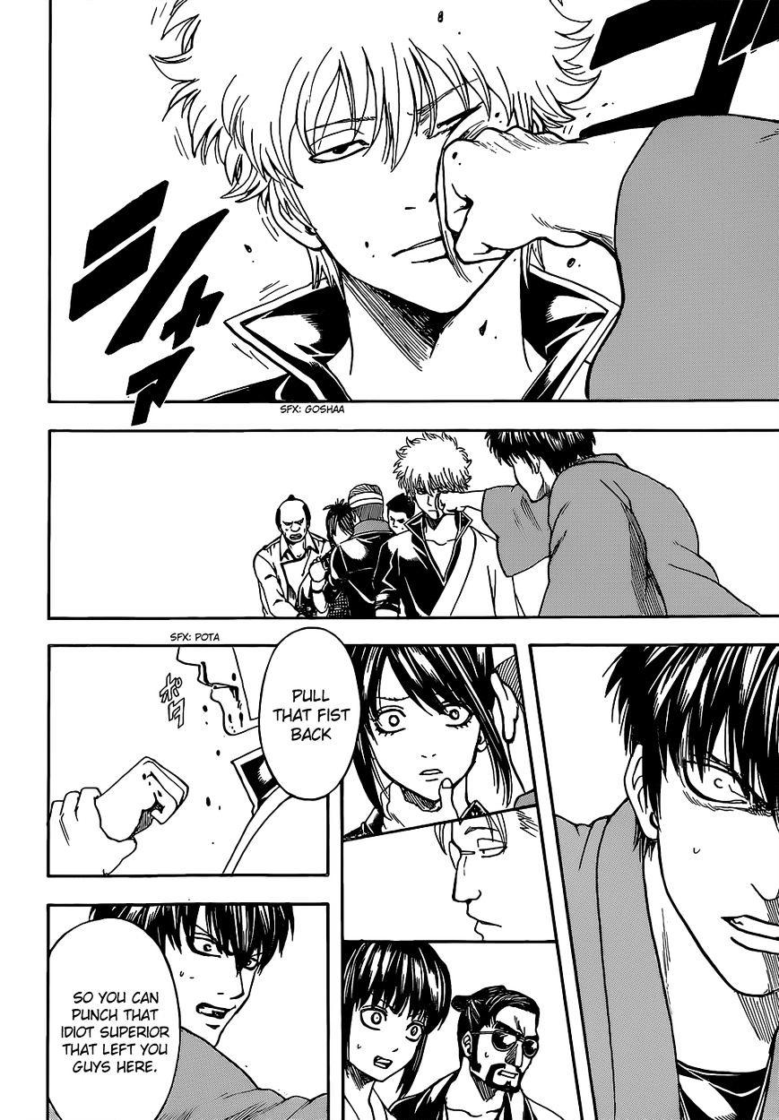 Gintama Chapter 527  Online Free Manga Read Image 18