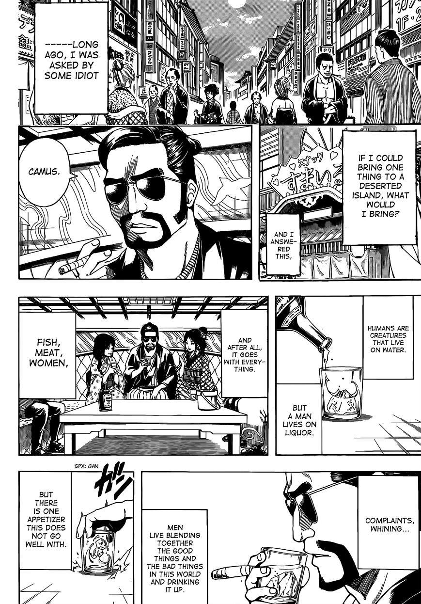 Gintama Chapter 527  Online Free Manga Read Image 4