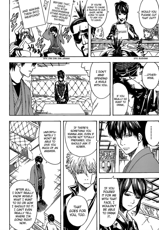 Gintama Chapter 527  Online Free Manga Read Image 6