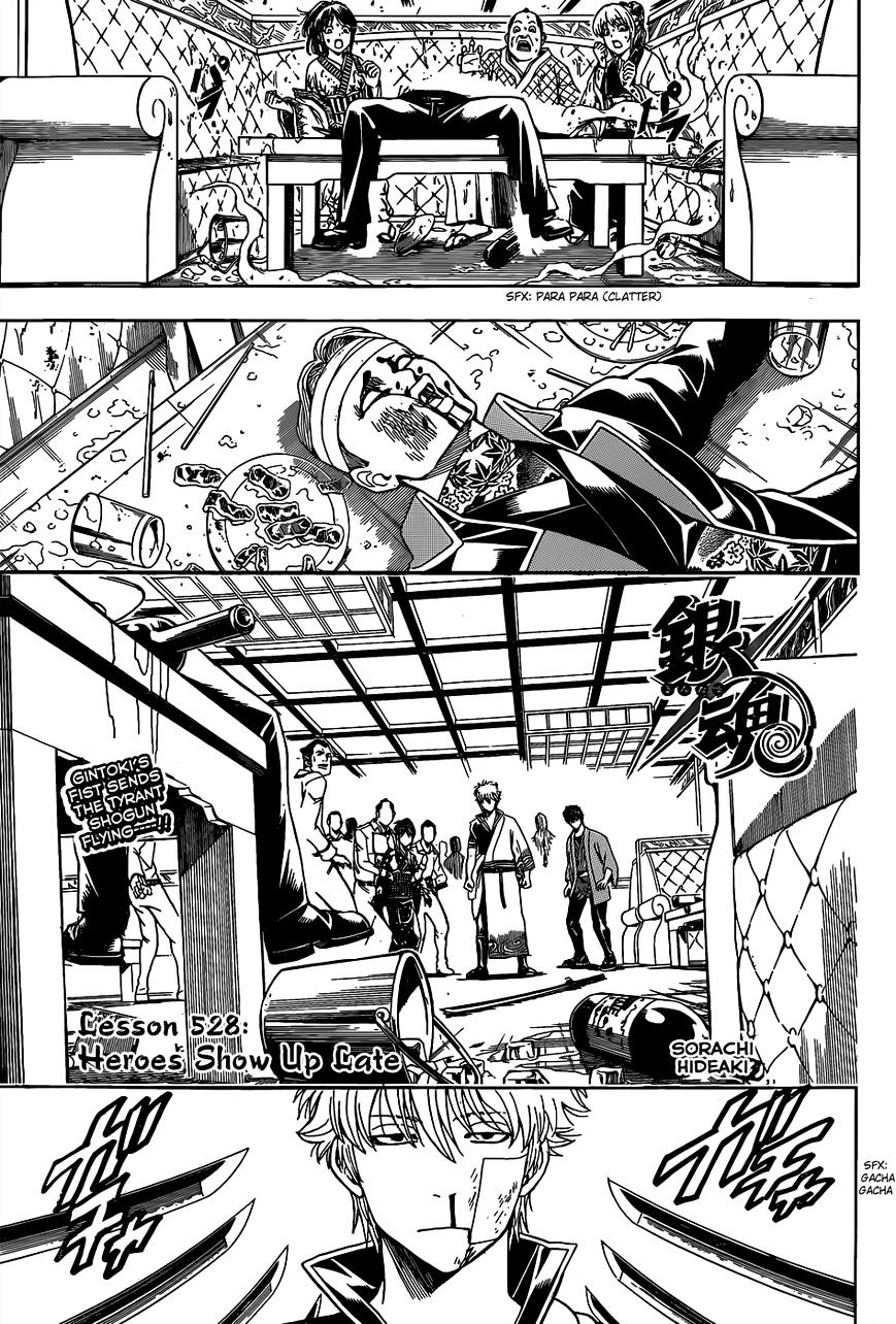 Gintama Chapter 528  Online Free Manga Read Image 1