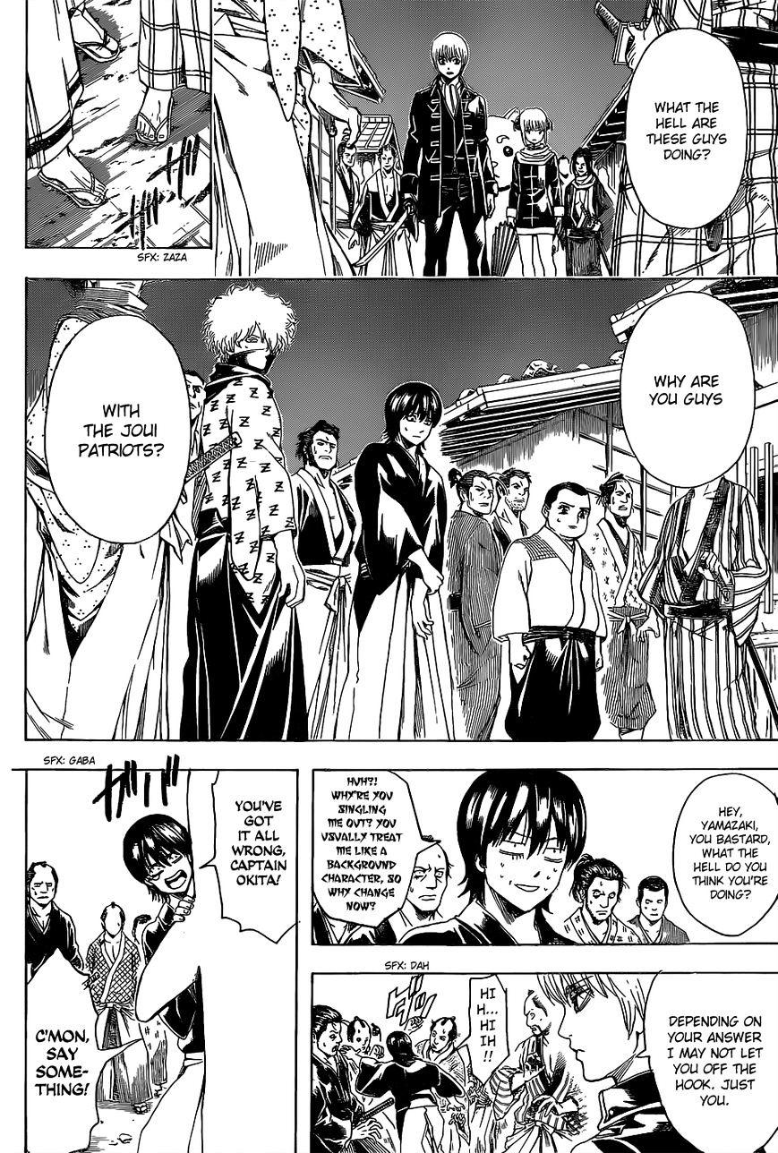Gintama Chapter 528  Online Free Manga Read Image 14
