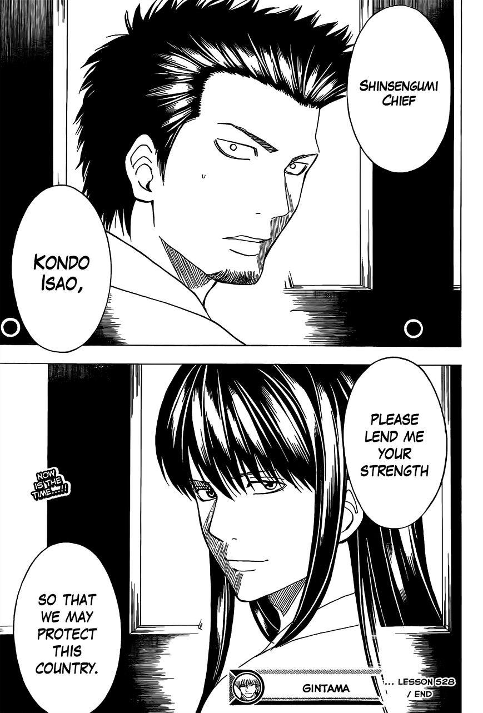 Gintama Chapter 528  Online Free Manga Read Image 19