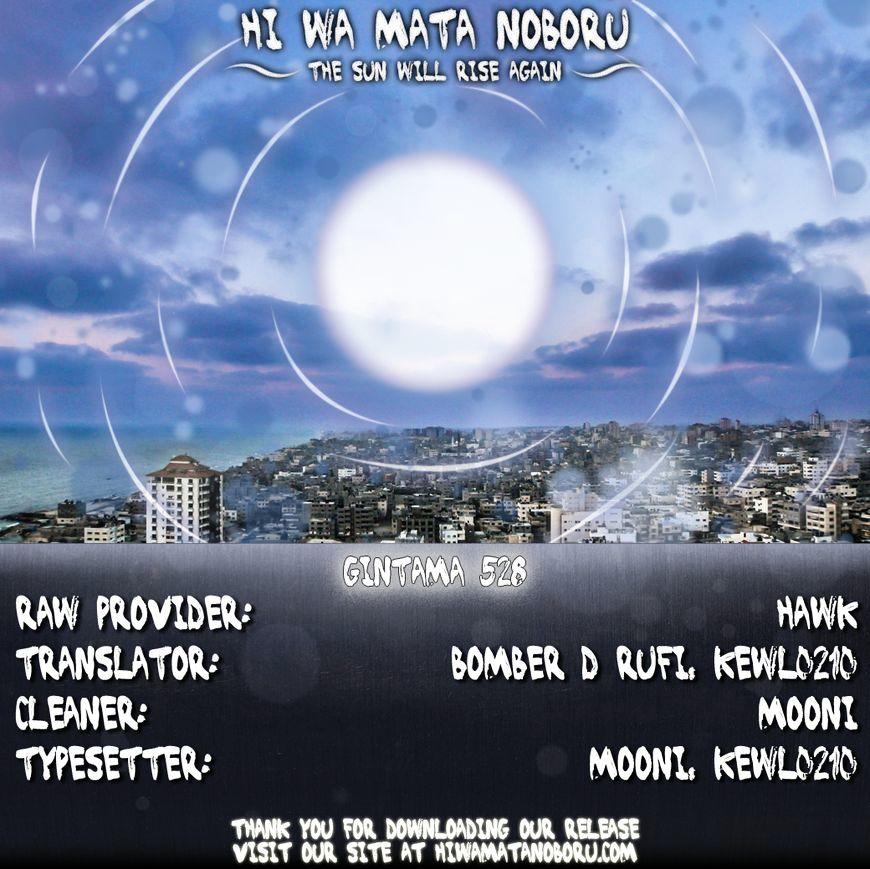 Gintama Chapter 528  Online Free Manga Read Image 20
