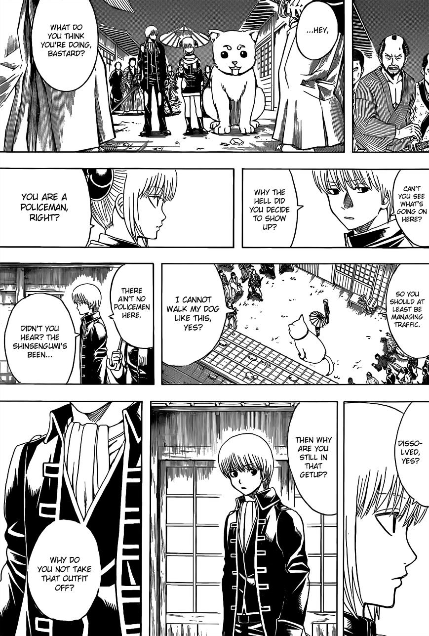 Gintama Chapter 528  Online Free Manga Read Image 4