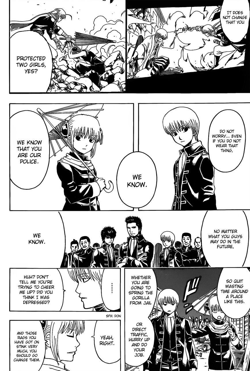 Gintama Chapter 528  Online Free Manga Read Image 6