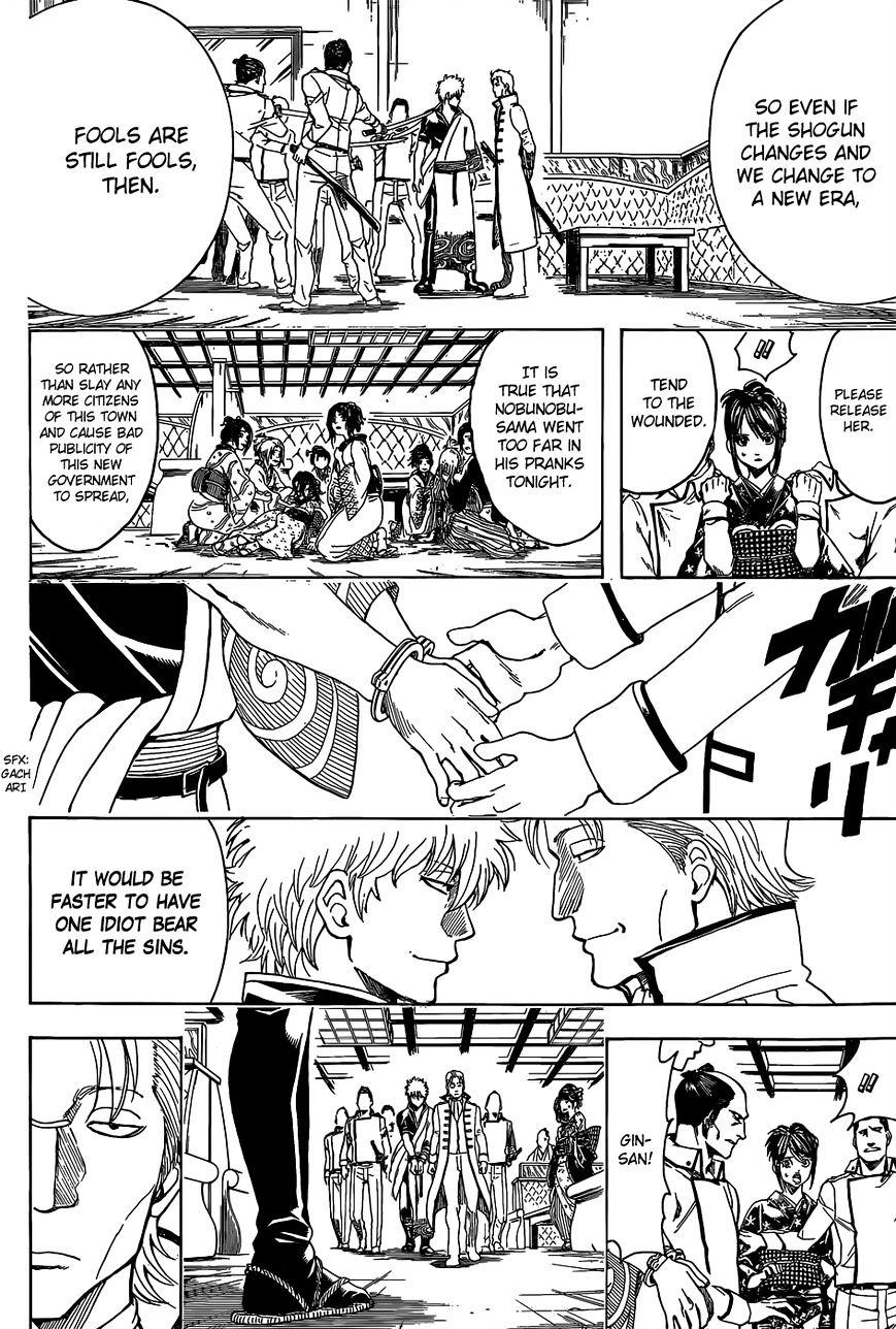 Gintama Chapter 528  Online Free Manga Read Image 8