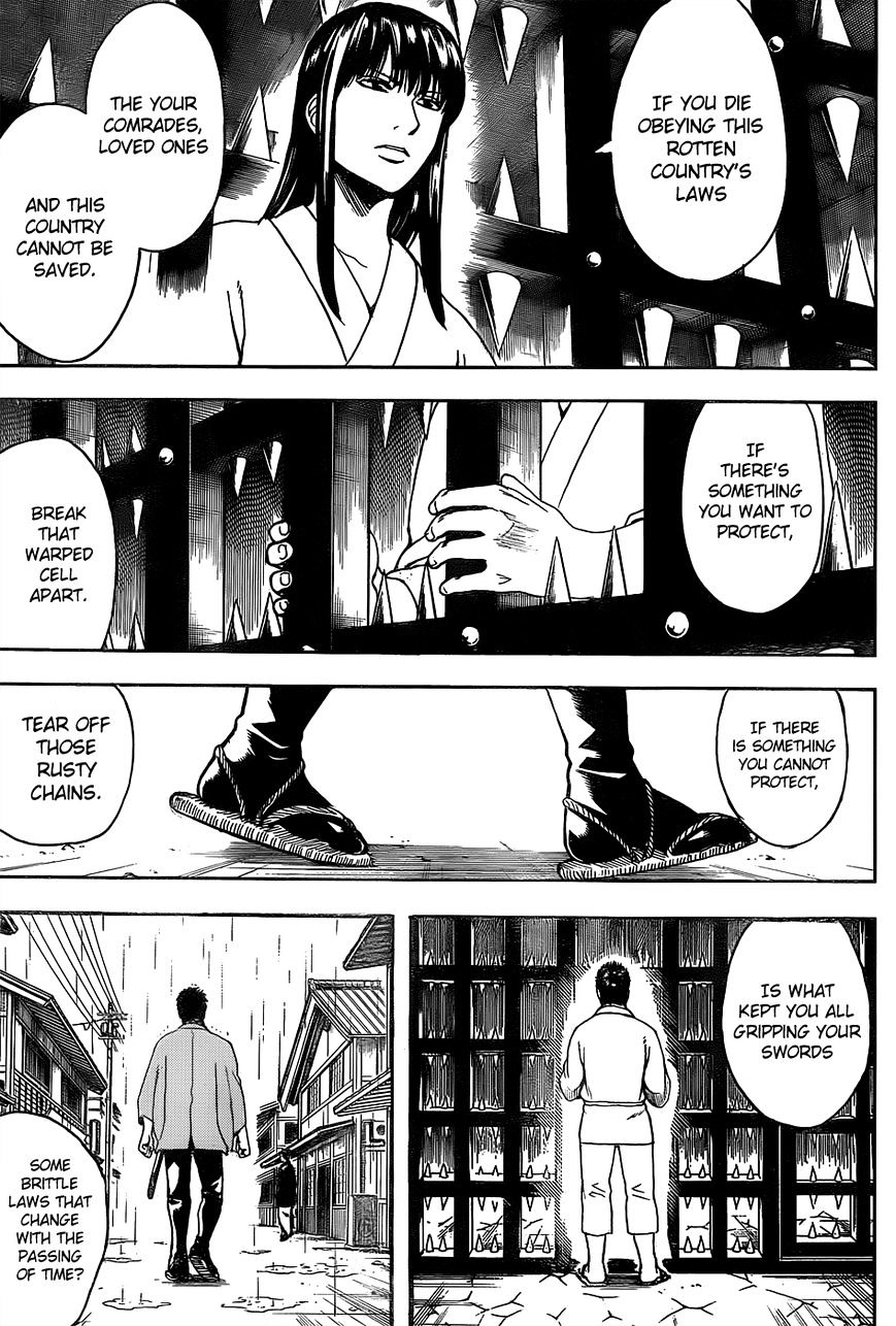Gintama Chapter 529  Online Free Manga Read Image 13