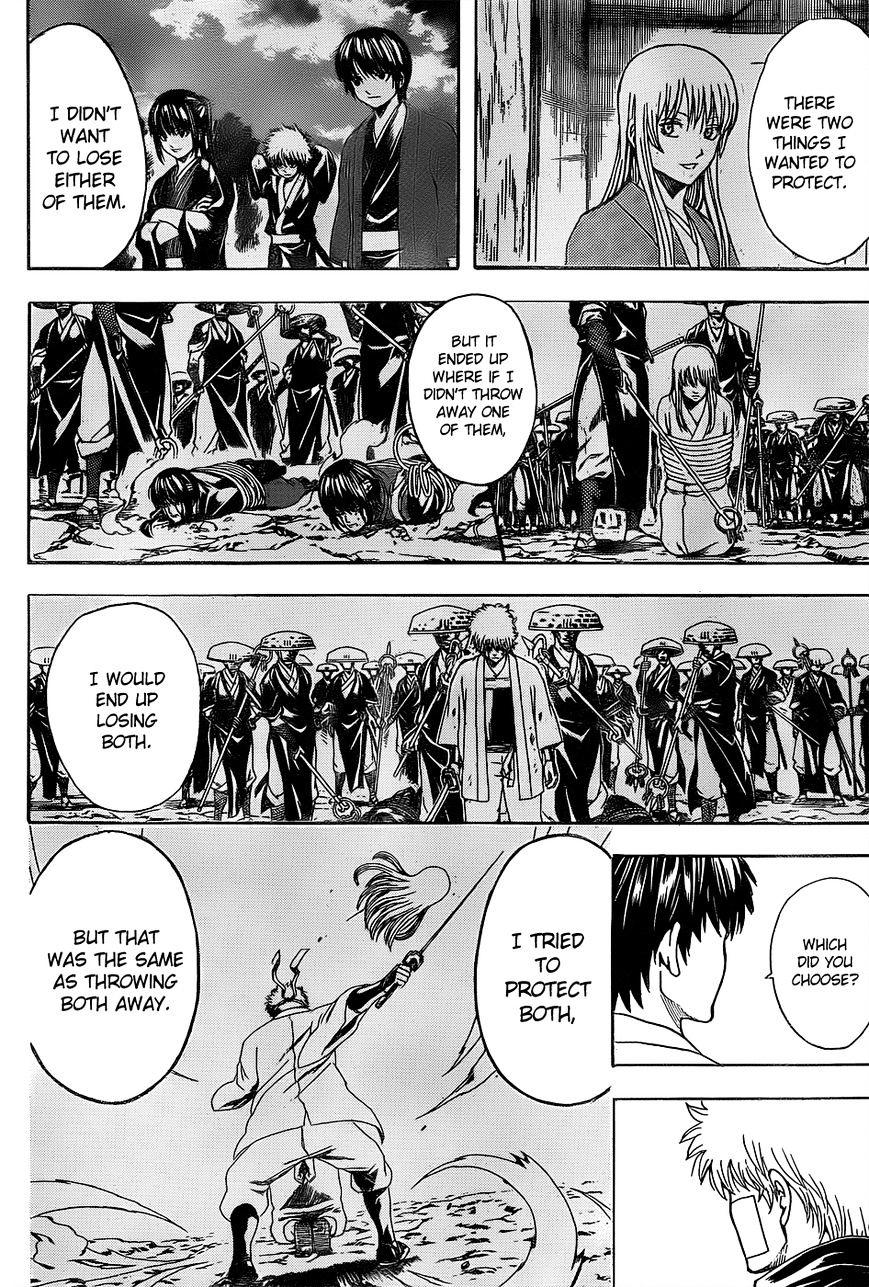 Gintama Chapter 529  Online Free Manga Read Image 16