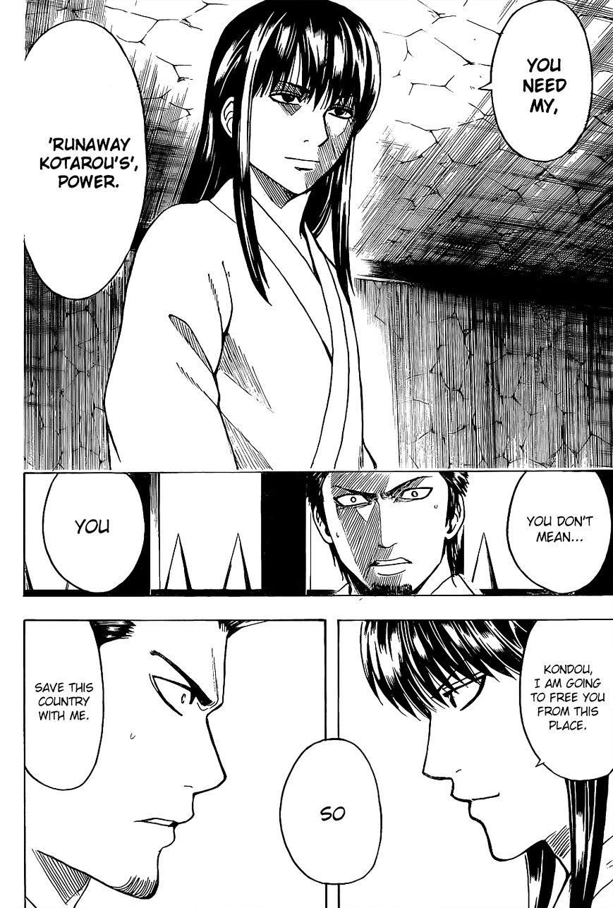 Gintama Chapter 529  Online Free Manga Read Image 2