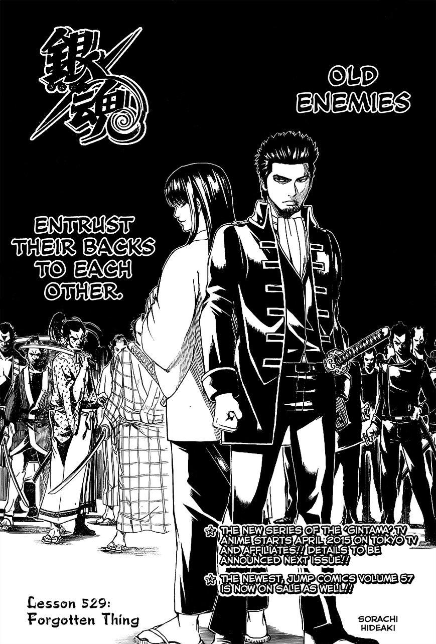 Gintama Chapter 529  Online Free Manga Read Image 3