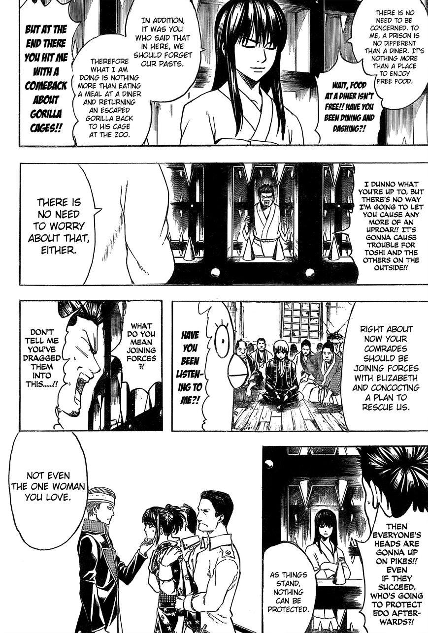 Gintama Chapter 529  Online Free Manga Read Image 8