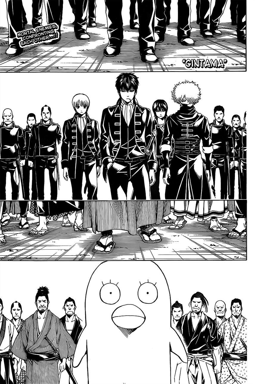 Gintama Chapter 530  Online Free Manga Read Image 1