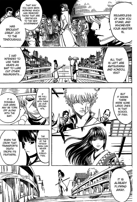 Gintama Chapter 530  Online Free Manga Read Image 15