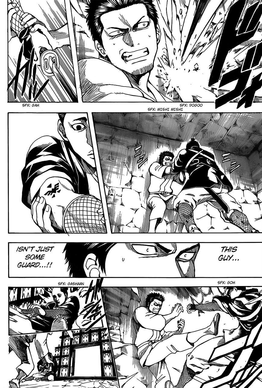 Gintama Chapter 530  Online Free Manga Read Image 16