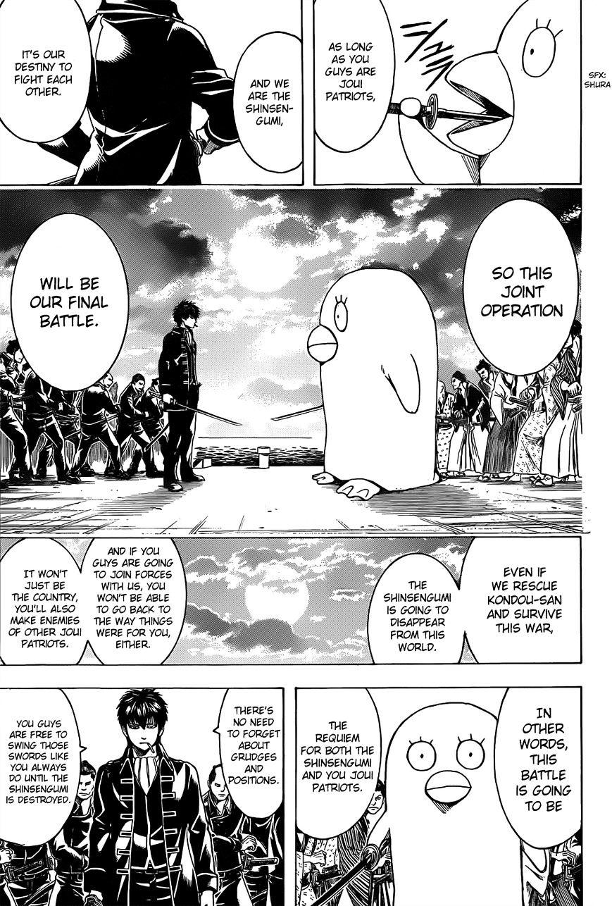 Gintama Chapter 530  Online Free Manga Read Image 3