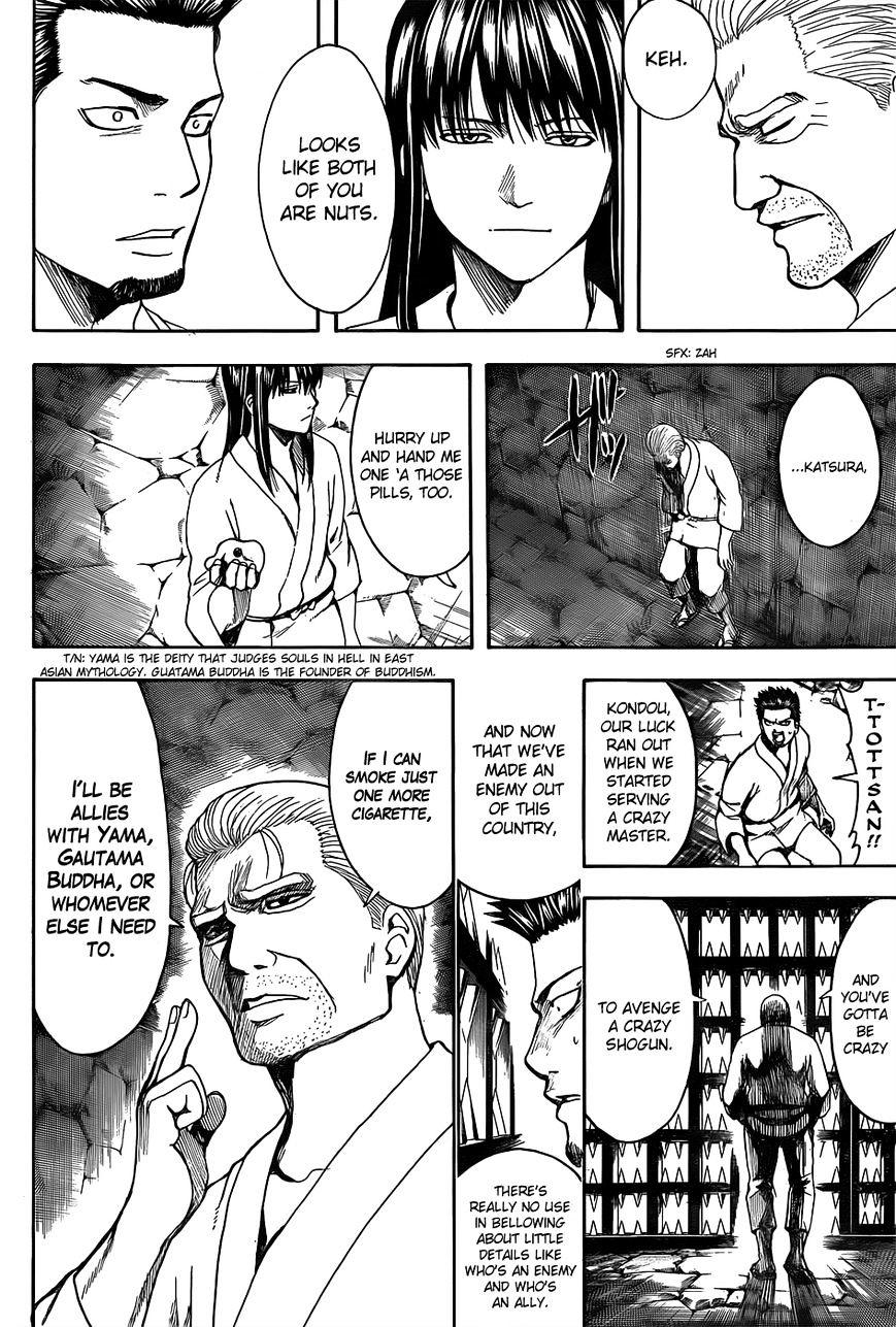 Gintama Chapter 530  Online Free Manga Read Image 8