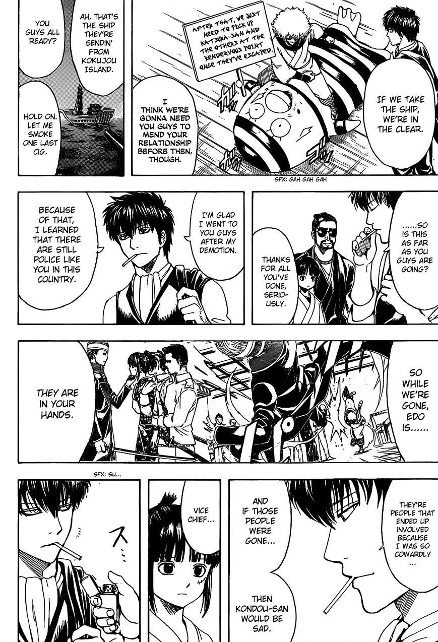 Gintama Chapter 531  Online Free Manga Read Image 10