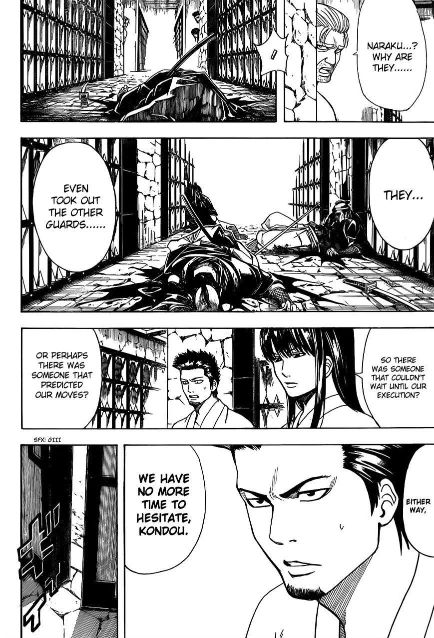 Gintama Chapter 531  Online Free Manga Read Image 2