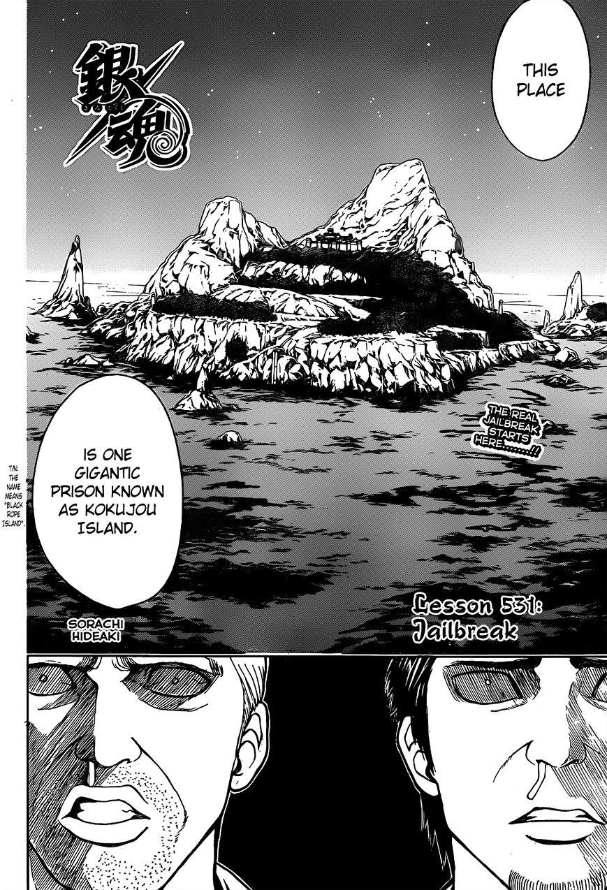 Gintama Chapter 531  Online Free Manga Read Image 6