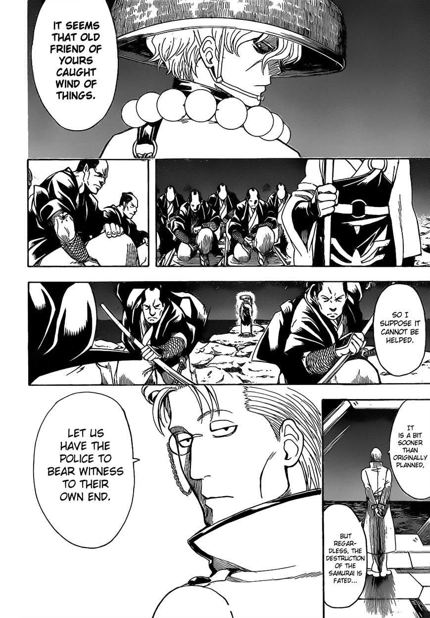 Gintama Chapter 532  Online Free Manga Read Image 12