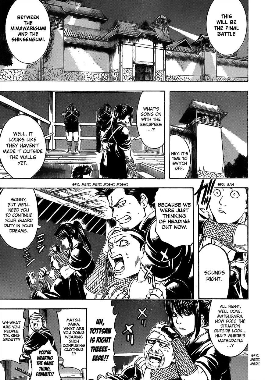 Gintama Chapter 532  Online Free Manga Read Image 13