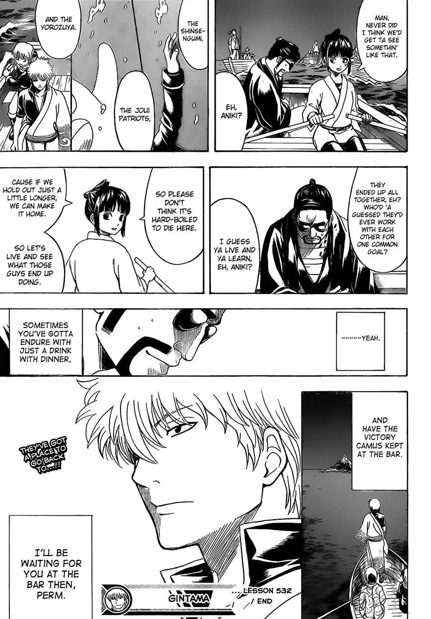 Gintama Chapter 532  Online Free Manga Read Image 19