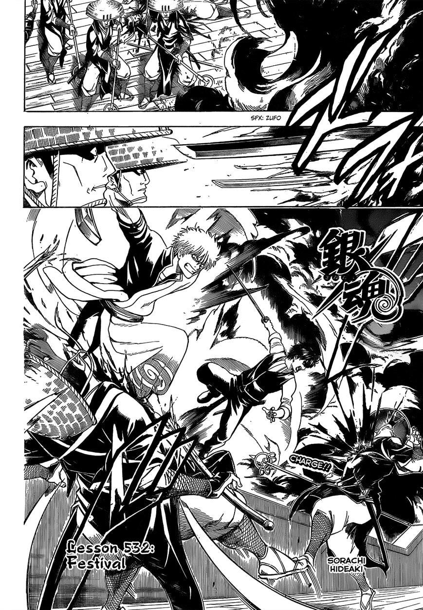 Gintama Chapter 532  Online Free Manga Read Image 2