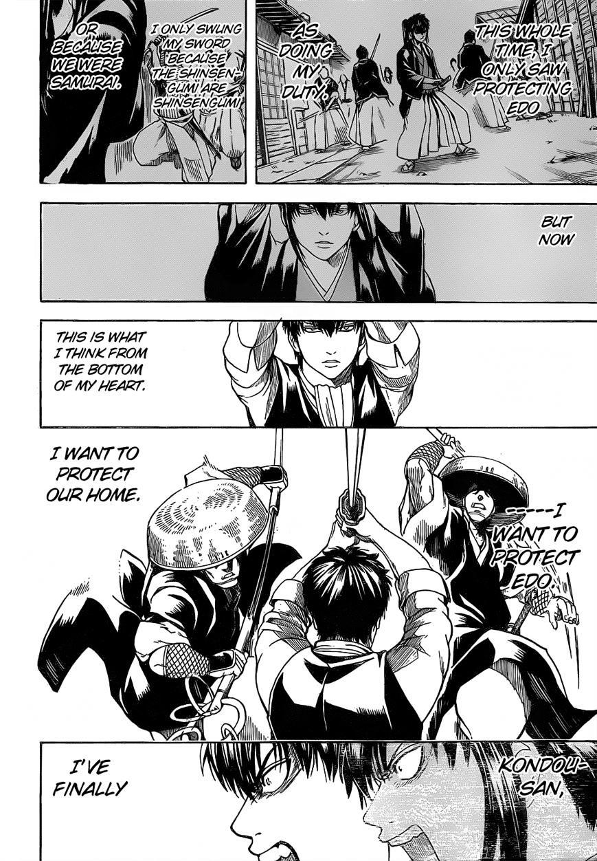 Gintama Chapter 532  Online Free Manga Read Image 8