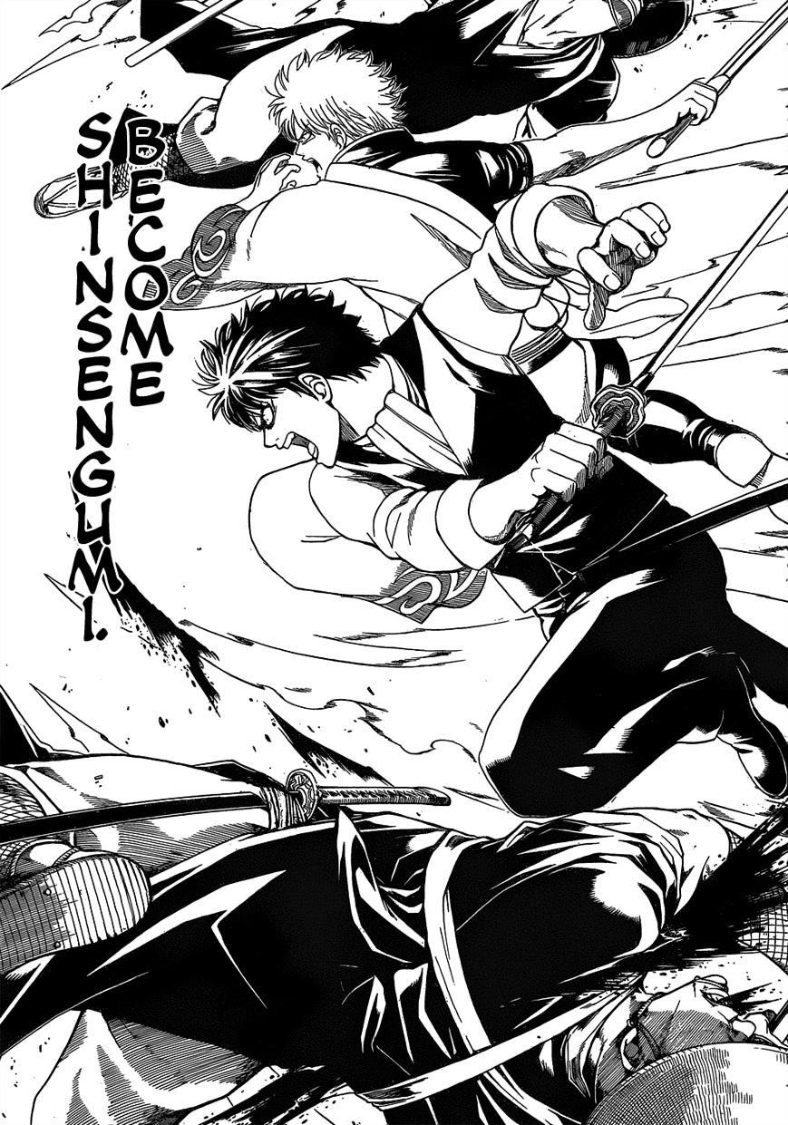 Gintama Chapter 532  Online Free Manga Read Image 9