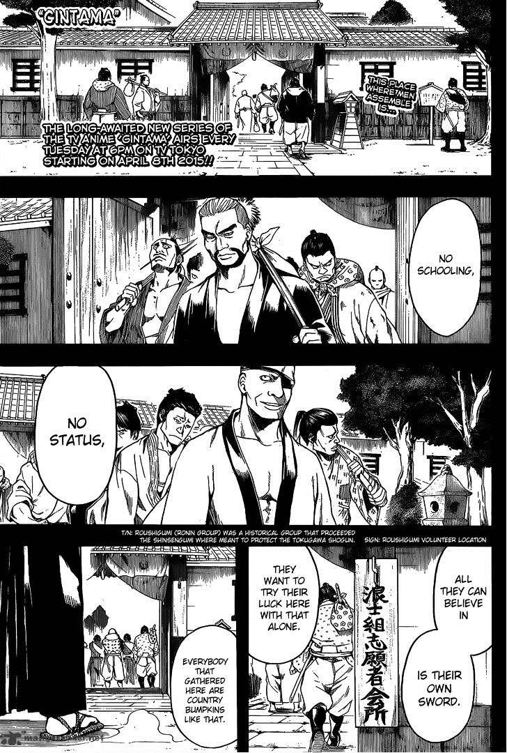 Gintama Chapter 533  Online Free Manga Read Image 1