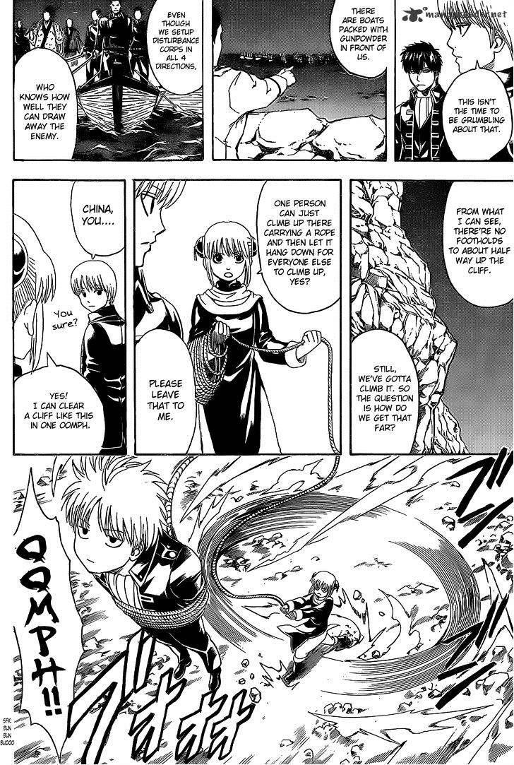 Gintama Chapter 533  Online Free Manga Read Image 10