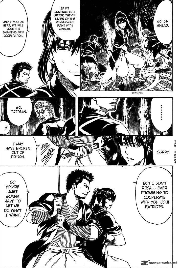 Gintama Chapter 533  Online Free Manga Read Image 15