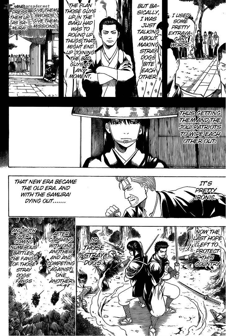 Gintama Chapter 533  Online Free Manga Read Image 18