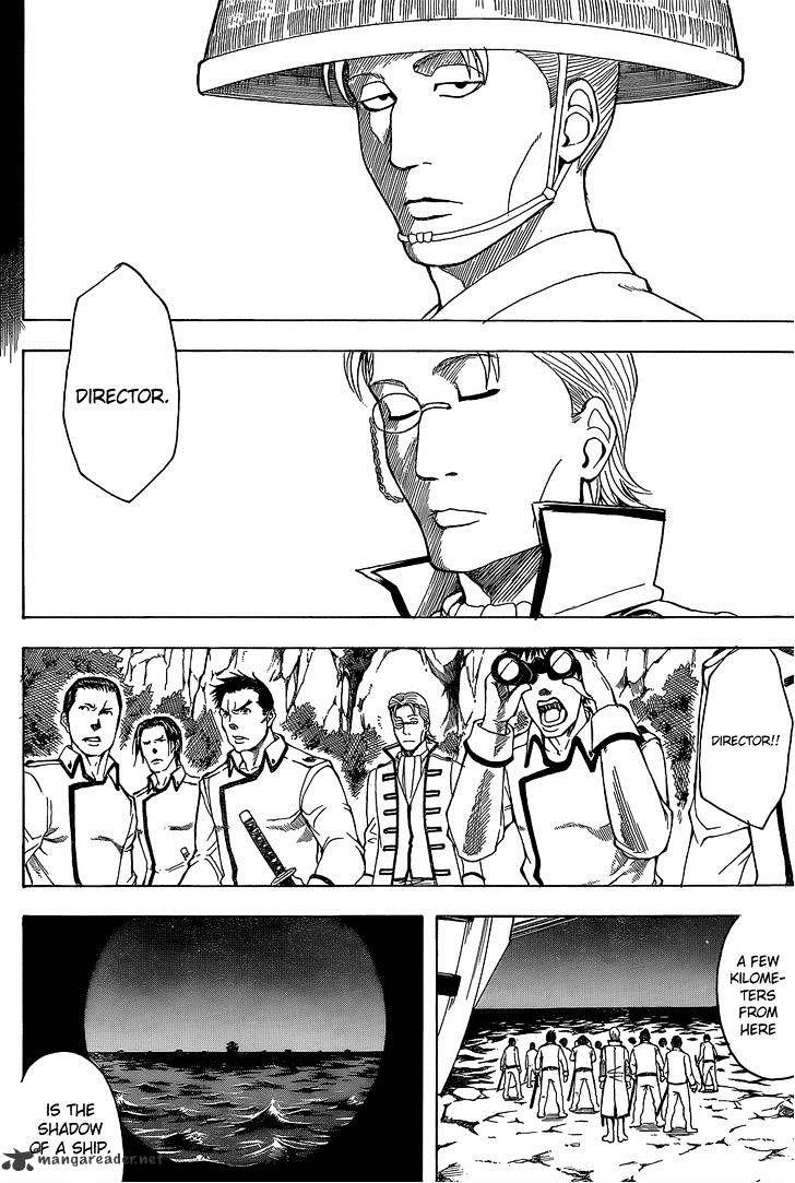 Gintama Chapter 533  Online Free Manga Read Image 4