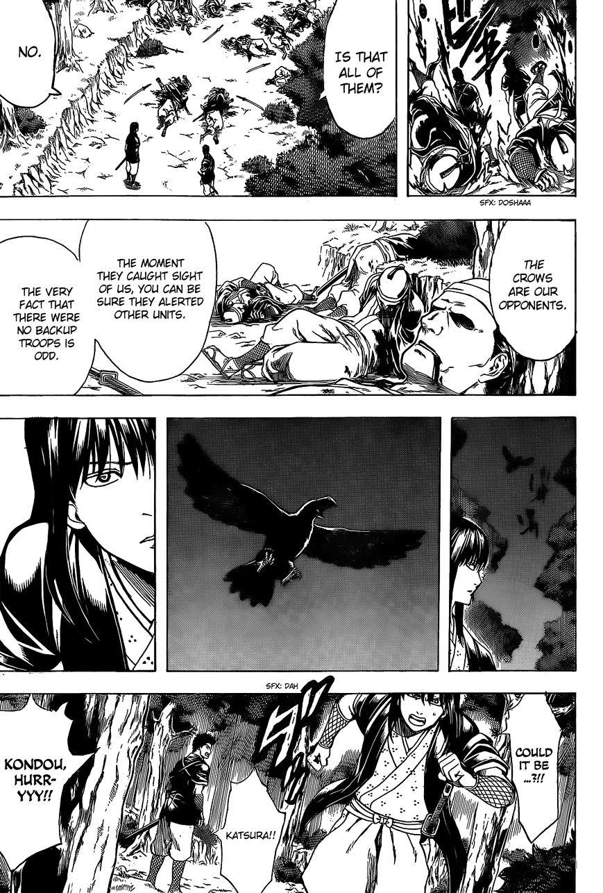 Gintama Chapter 534  Online Free Manga Read Image 7