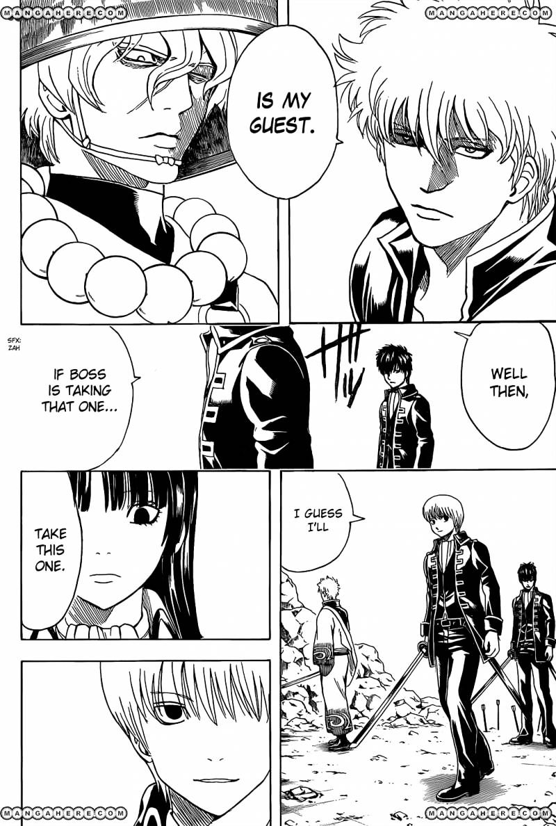 Gintama Chapter 535  Online Free Manga Read Image 14