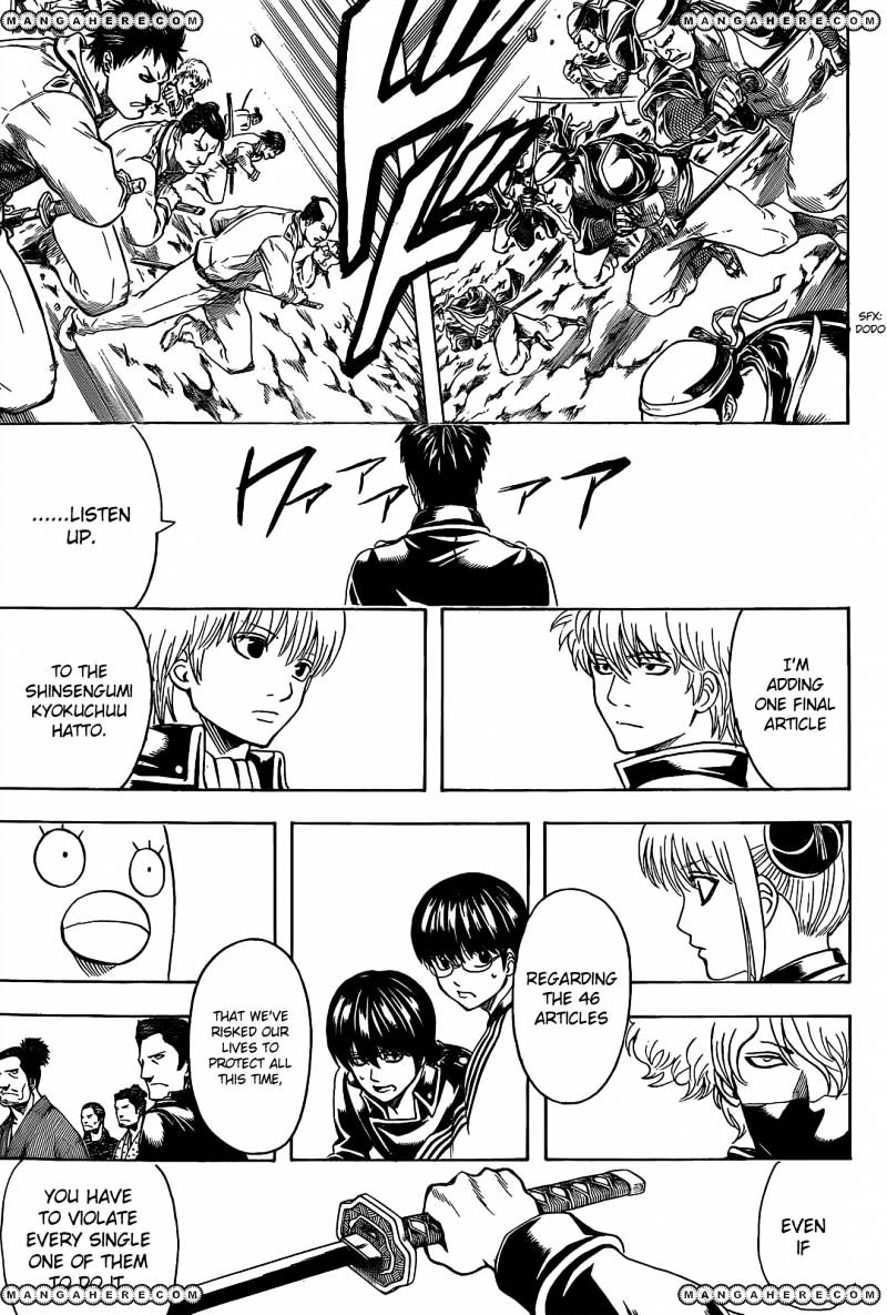 Gintama Chapter 535  Online Free Manga Read Image 17