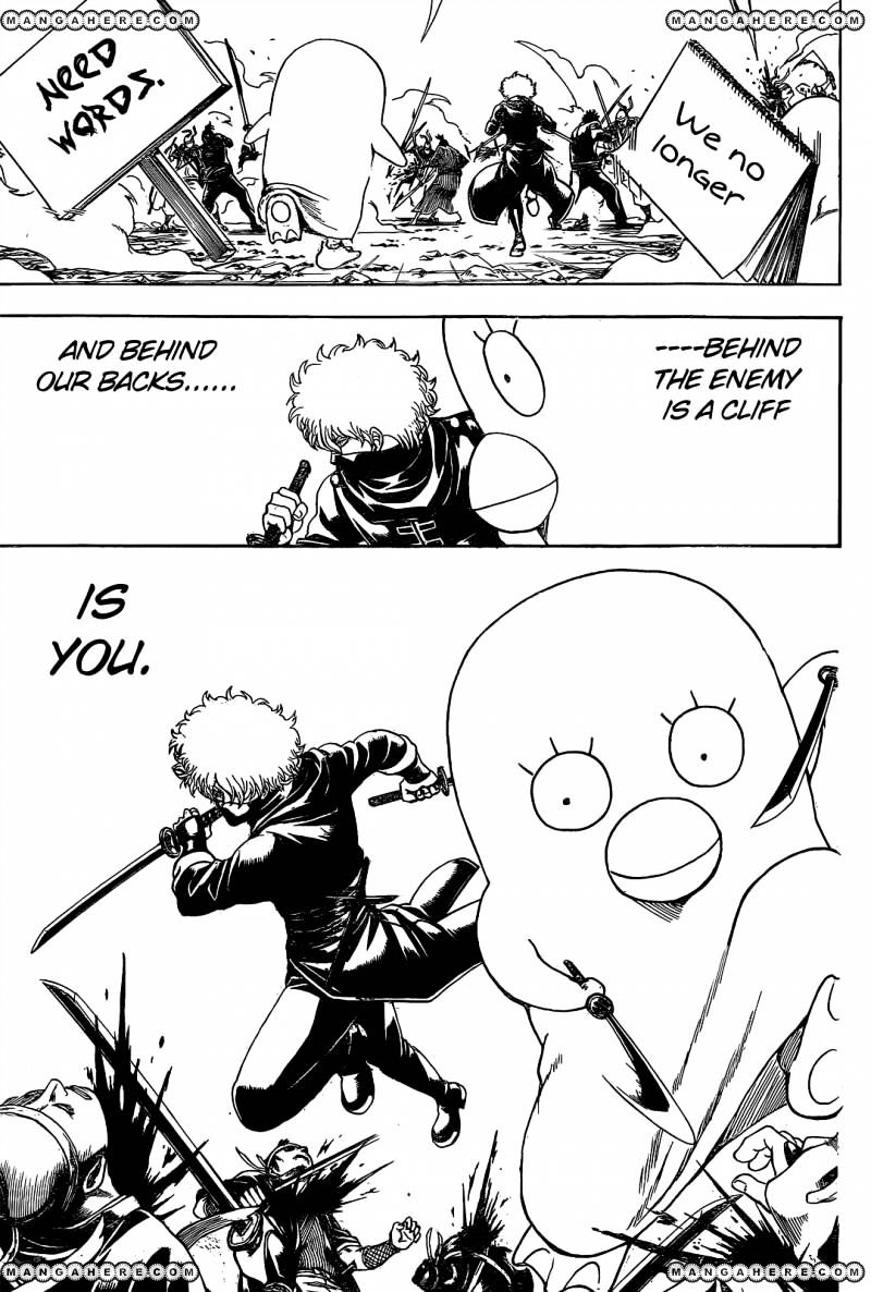 Gintama Chapter 535  Online Free Manga Read Image 5