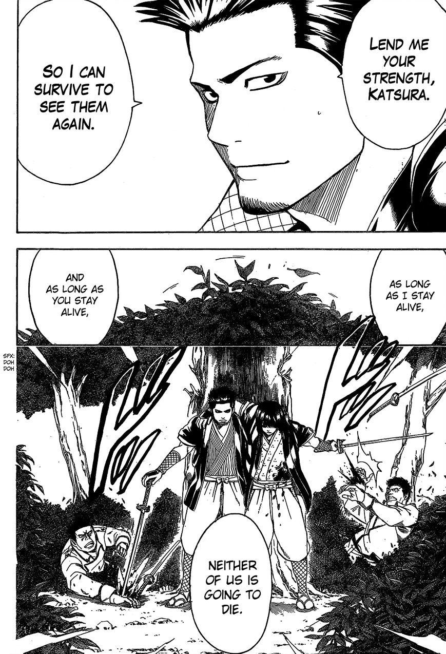 Gintama Chapter 536  Online Free Manga Read Image 12