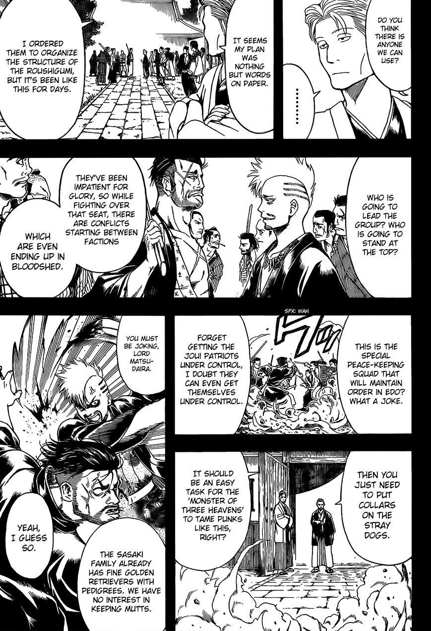 Gintama Chapter 536  Online Free Manga Read Image 15