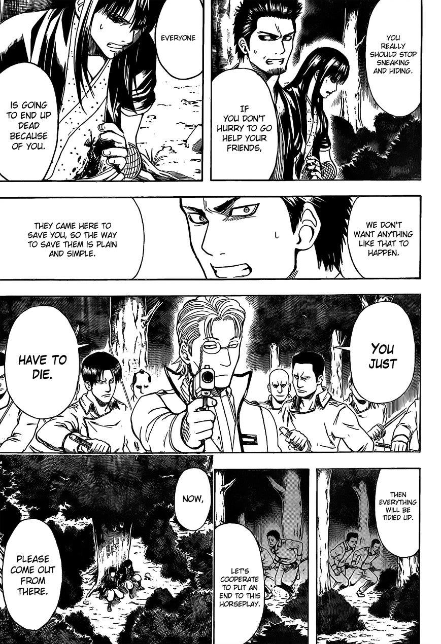 Gintama Chapter 536  Online Free Manga Read Image 9
