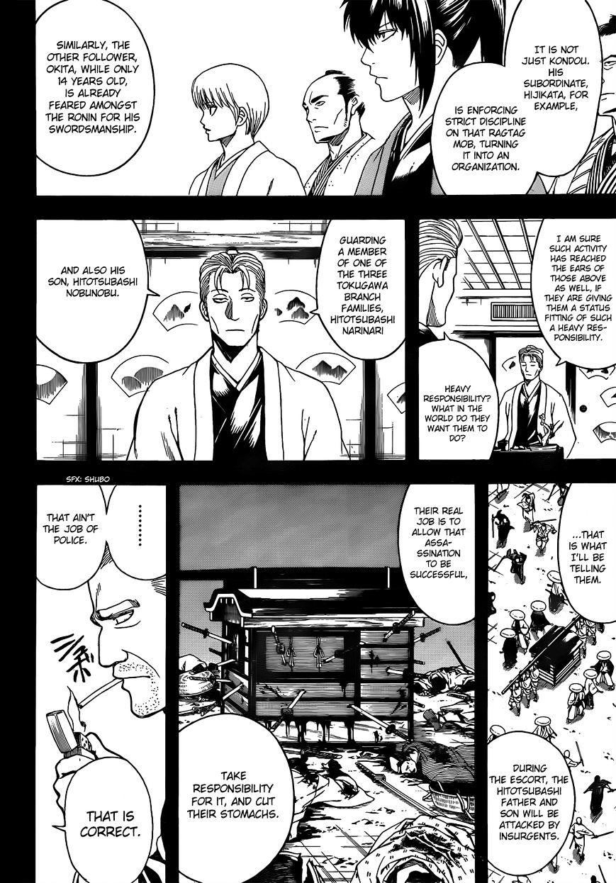 Gintama Chapter 537  Online Free Manga Read Image 10