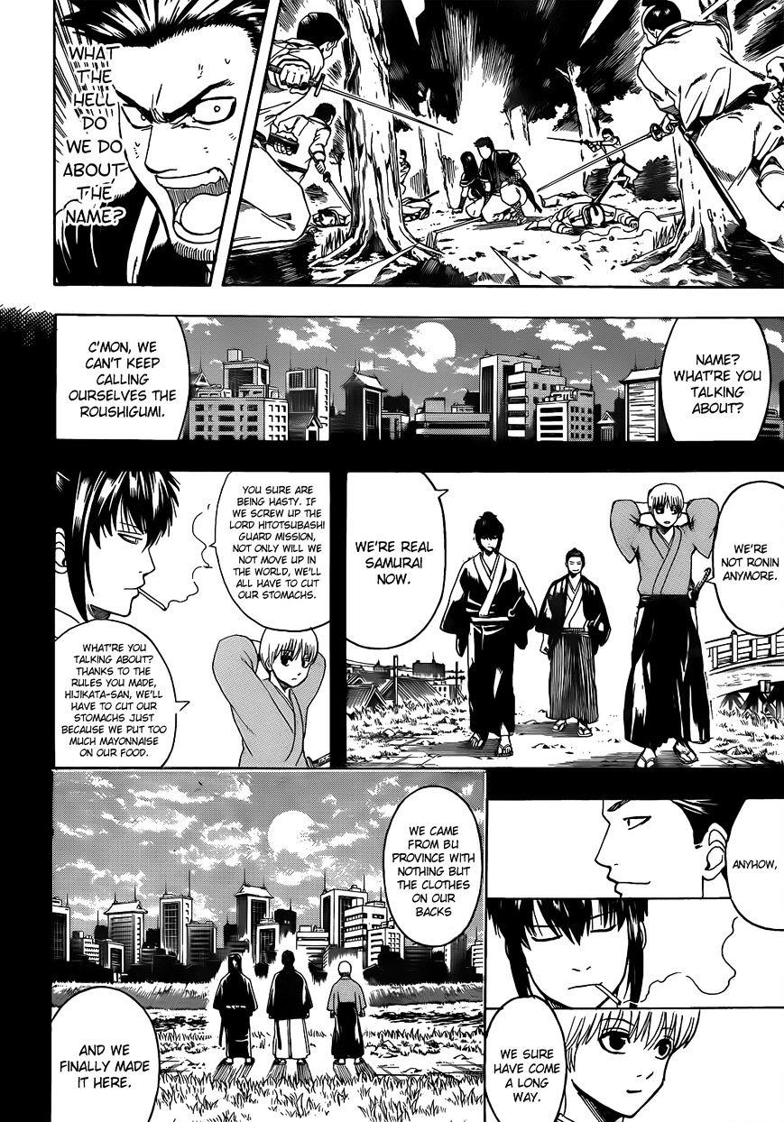 Gintama Chapter 537  Online Free Manga Read Image 14